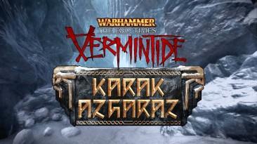 Анонсирована дата выхода DLC Karak Azgaraz для консольной версии