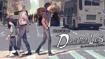 Alternate Jake Hunter: Daedalus Awakening of Golden Jazz вышла на PC