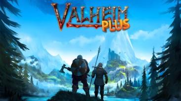 """Valheim """"Plus - улучшение и расширение игрового процесса"""""""