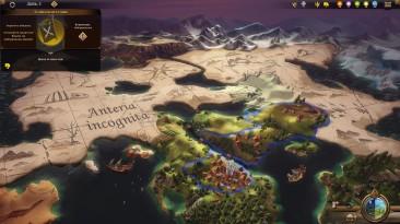 Превью по пресс-версии игры Champions of Anteria