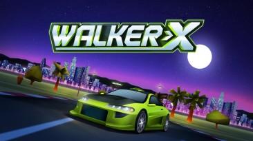 В аркадной гонке Horizon Chase доступно новое дополнение WALKER-X