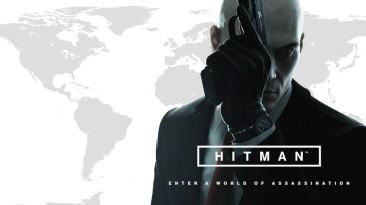 Уроки из опыта IO Interactive. Как спасли Hitman 2016