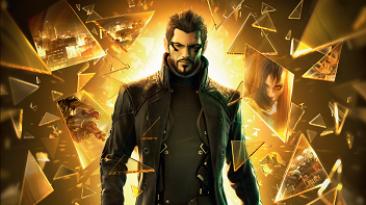 Deus Ex Fallen Angel [Новелла по игре]