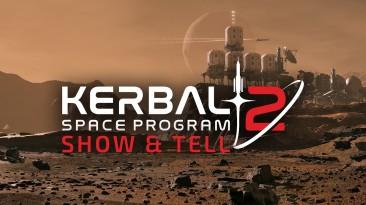 Разработчики Kerbal Space Program 2 поделились свежим роликом о игре
