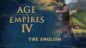 Новый трейлер Age of Empires IV посвящён англичанам