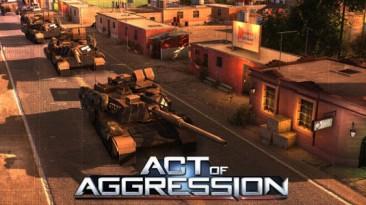 Первые оценки стратегического проекта Act of Aggression