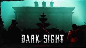 """Трейлер Hunt: Showdown """"Dark Sight"""""""