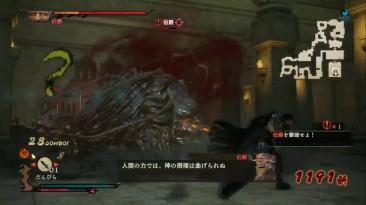 Berserk - The Count Boss Fight