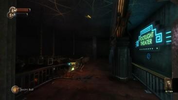 Трасировка лучей в Bioshock