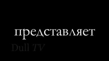 "Mirror's edge ""Монтаж Dull TV """