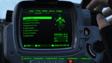 """Fallout 4 """"Боевой костюм медика"""""""