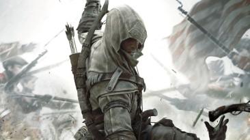 Assassin's Creed 3: Таблица для Cheat Engine [UPD: 24.10.2021] {Paul44}