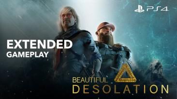 Расширенные геймплейные ролики Beautiful Desolation для PS4 и Switch