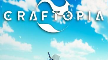 Craftopia: Таблица для Cheat Engine [UPD: 06.09.2020] {panraven}