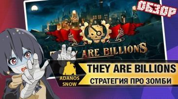 They Are Billions стратегия про зомби