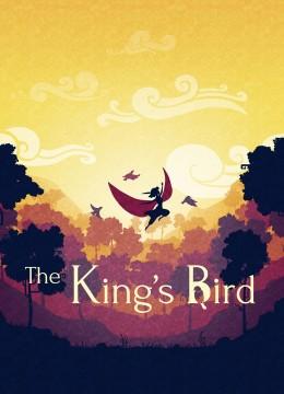 King's Bird