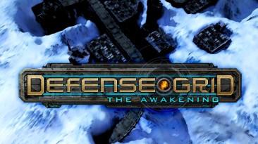 В Epic Games бесплатно раздают Defense Grid: The Awakening