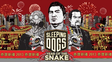 """Sleeping Dogs """"Year Of The Snake DLC"""""""