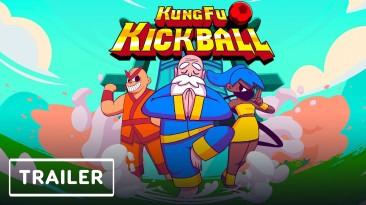 Новый геймплейный трейлер KungFu Kickball