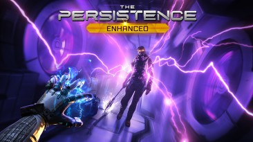 Анонсирована Persistence Enhanced для PS5, Xbox Series и ПК