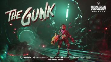 The Gunk выйдет в декабре