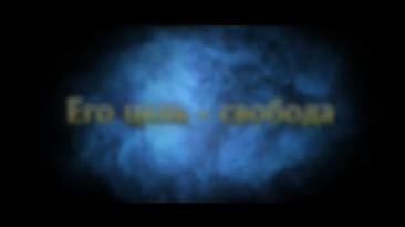 """Runes of Magic: Flying Boat """"Добавление летающих кораблей (Рус.)"""""""