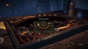 """Witcher 2: Assassins of Kings, the """"Увеличивает ставки"""""""