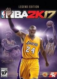Обложка игры NBA 2K17