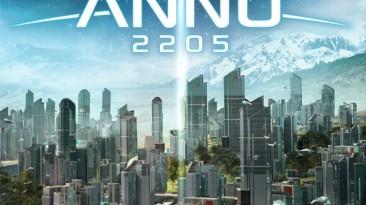 "Anno 2205 ""Полная русификация текст+звук для лицензии"""
