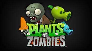 "Plants vs. Zombies ""Фикс Тумана"""