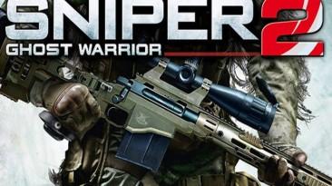 Sniper: Ghost Warrior 2 Сохранение/SaveGame (Игра пройдена на 100%)