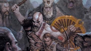 God of War (Выпуск #2) - Комикс на русском