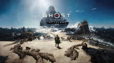 Ghost of Tsushima Director's Cut содержит пасхалки на God of War и Sly Cooper