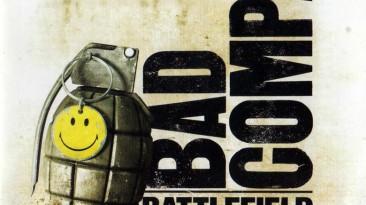 "Battlefield: Bad Company ""Официальный саундтрек (OST)"""