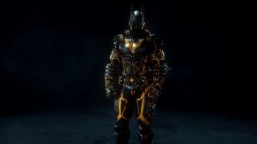"Batman: Arkham Knight ""Batman Beyond Tron Skin (Orange) (Оранжевый)"""