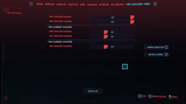 """Cyberpunk 2077 """"Слияние параметров меню"""""""