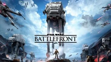 Дополнения сделали Star Wars Battlefront лучше