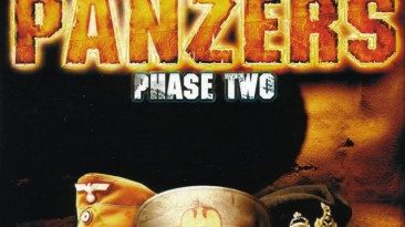 Codename: Panzers - Phase Two: Чит-Мод/Cheat-Mode (Скрипт для быстрого ввода чит-кодов)