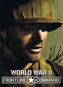World War 2: Frontline Command