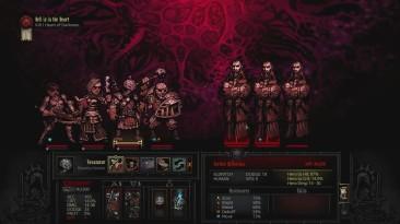 Darkest Dungeon - Финальный босс