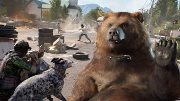 Почему Far Cry 5 плохая игра. Да, да, очередной хейт