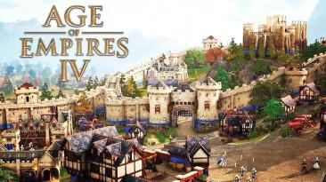 Полуторачасовой геймплейный ролик Age of Empires 4 за Китай