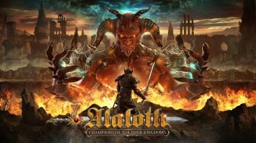 Первый тизер Alaloth - Champions of The Four Kingdoms