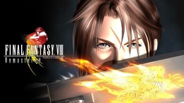 Оценки Final Fantasy VIII Remastered