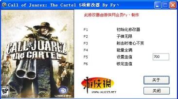 Call of Juarez - The Cartel: Трейнер (+5) [1.0] {Fy`}