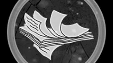 """Metro Exodus: Сохранение/SaveGame (Достижение (Achievement) ~ """"Librarian / Библиотекарь"""")"""