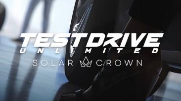 Анонсирована Test Drive Unlimited: Solar Crown
