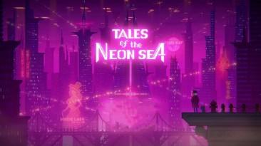 """Пиксельное приключение """"Tales of the Neon Sea"""" выйдет на iOS в конце октября"""