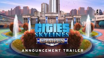 Cities: Skylines получит дополнение Campus