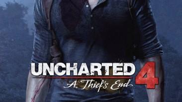 "Uncharted 4: A Thief's End ""Оригинальный Саундтрек"""